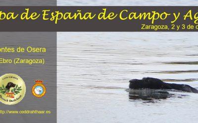 COPA EN ESPAÑA de Campo y Agua 2021. CACIT. Monte de Osera (Zaragoza)